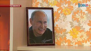 Четвероклассница получила в подарок портрет Путина с его автографом