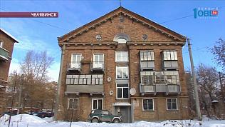 «Немецкий квартал» войдет в список объектов культурного наследия Челябинска