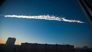 «Яркая вспышка, и тут вылетает окно». Как в Челябинск метеорит прилетал