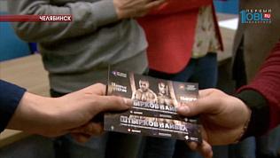 Билеты на гала-турнир получает Егор Кондратьев