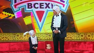 Мальчик из Челябинска спел с Максимом Галкиным на шоу «Лучше всех»