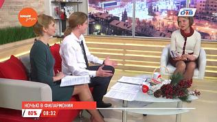 Наше УТРО на ОТВ – гость в студии Ирина Андреева