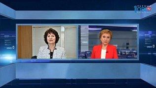 Ирина Харина - первый заместитель министра экологии Челябинской области