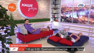Наше УТРО на ОТВ – гость в студии Светлана Карачкова
