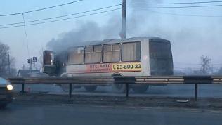 Пассажирский автобус задымился прямо на ходу