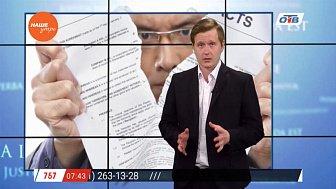 Юрист Николай Попов рассказал, что делать если отказали в расторжении кредита