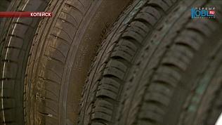 Повышение стоимости каучука поднимет цены на автомобильные шины