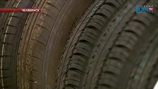 В Челябинске на неделе ожидается снег с дождем