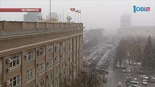 Южный Урал накрыло снегом