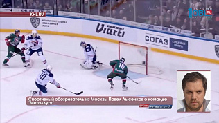 Магнитогорский «Металлург» вышел в финал Кубка Гагарина