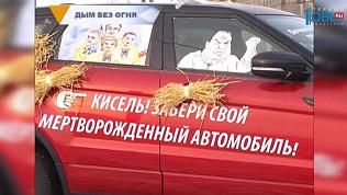 Объявившая «войну» автоцентру жительница Магнитогорска нарушила Закон о рекламе