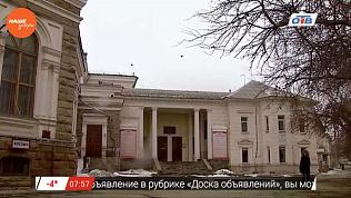 Наше УТРО на ОТВ – прогулки по городу – молодежный театр
