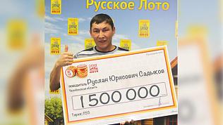 Южноуралец пошел за продуктами и выиграл 1,5 миллиона рублей