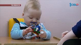 Открылся филиал реабилитационного центра для недоношенных малышей