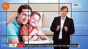 Юрист Николай Попов рассказал, что делать, если супруга не дает видеться с ребенком