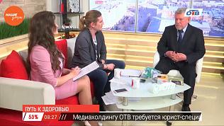 Наше УТРО на ОТВ – гость в студии Федор Волков