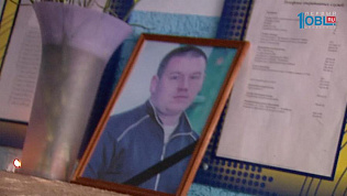 Следователи исключили криминальный след в смерти молодого учителя в школе
