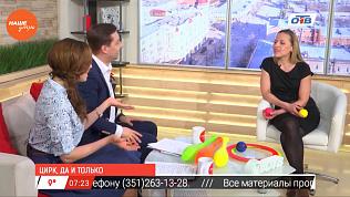 Наше УТРО на ОТВ – гость в студии Людмила Крупина