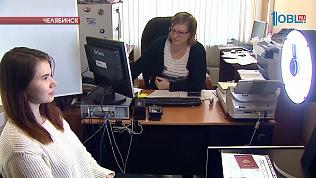 """Акция """"Паспорт за час, регистрация за 10 минут"""" проходит в Челябинске"""