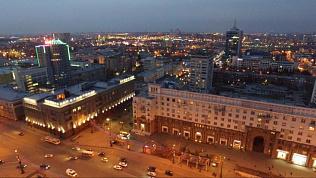 Великолепие Челябинска с высоты птичьего полета