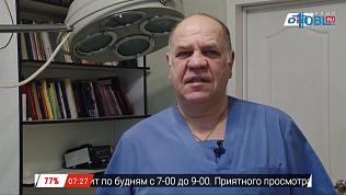 Наше УТРО на ОТВ – зоосоветы с доктором Калининым