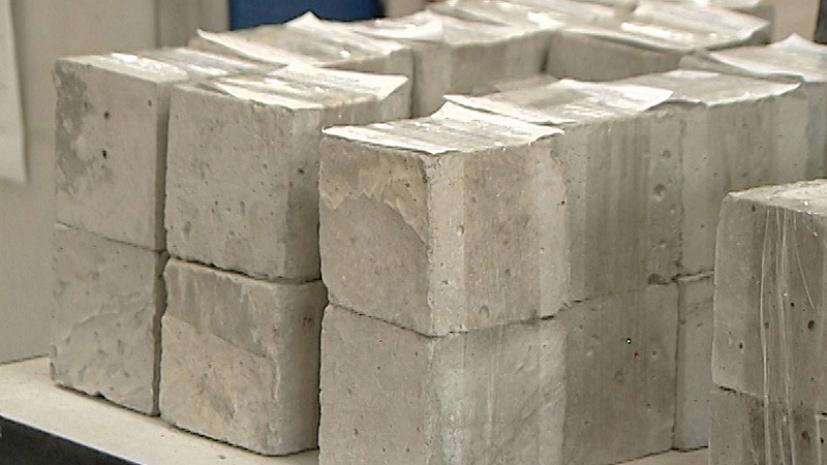 бетон закупка