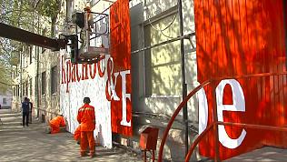 В Магнитогорске демонтируют рекламные конструкции алкомаркетов «Красное Белое»