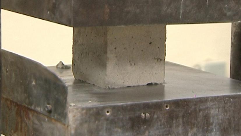 Бетон закупки купить бетон в тынде