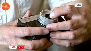 Наше УТРО на ОТВ – мужское хобби - фотоохота