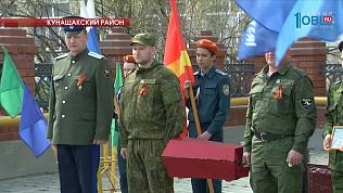 Погибшего в войну южноуральского солдата похоронили на родной земле