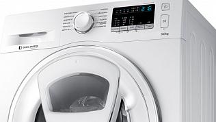 Депутаты ЗСО подарили стиральную машину многодетной семье из Чебаркульского района