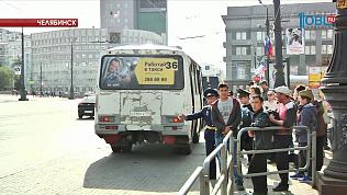 После салюта в Челябинске будет работать общественный транспорт