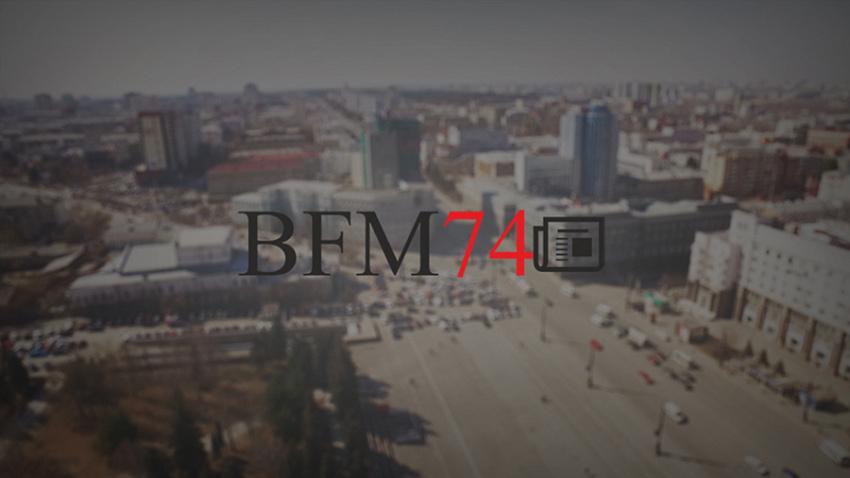 10 детей эвакуировали из горящего госпиталя в Челябинской области