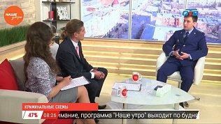 Наше УТРО на ОТВ – гость в студии Александр Усков