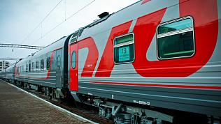 Пять дополнительных поездов повезут южноуральцев на летний отдых к Черному морю