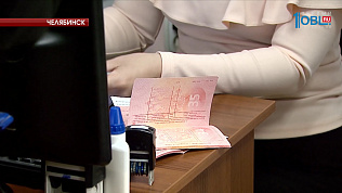 В 2017 году южноуральцы оформили в два раза больше заграничных паспортов