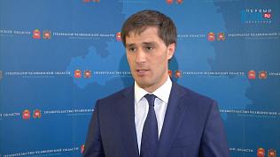 Минэкономразвития Челябинской области ищет в команду молодых специалистов