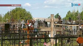 Места на кладбище в дефиците