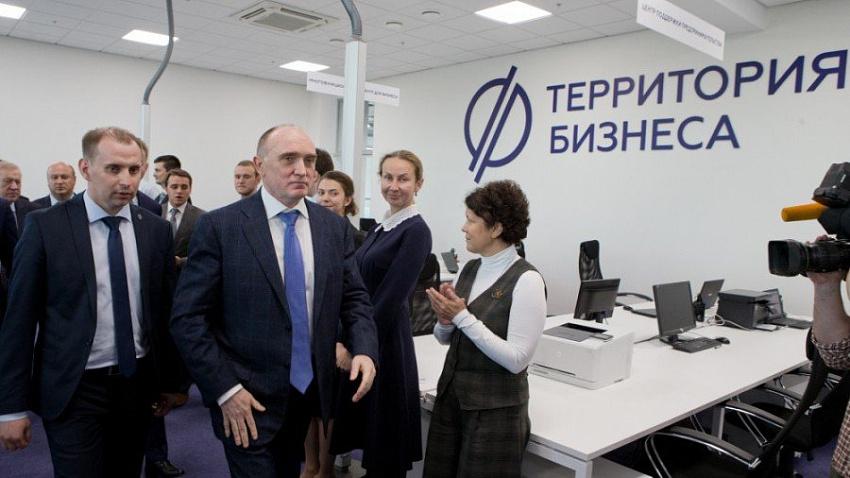 «Опора России» высоко оценила меры по улучшению бизнес-климата на Южном Урале
