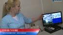 В новогодние праздники областная больница спасала пациентов со всего региона