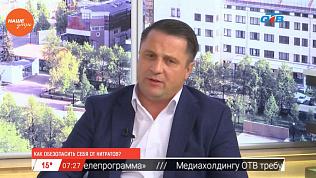 Наше УТРО на ОТВ – гость в студии Виктор Тихонов