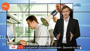 Юрист Николай Попов рассказал, что делать, если работодатель просить написать заявление на увольнение