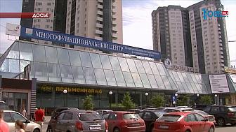 Борис Дубровский провел совещание по противодействию коррупции