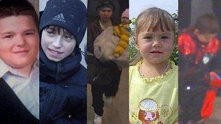 Ваня К. и еще 5 исчезнувших детей на Южном Урале