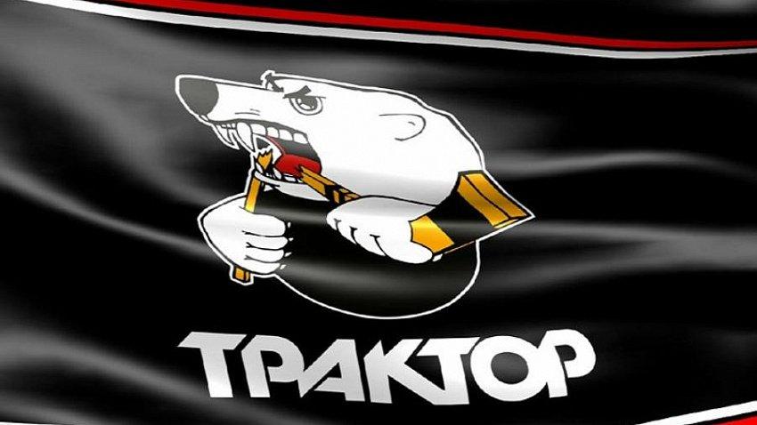 Хоккейный клуб «Трактор» представил новых игроков