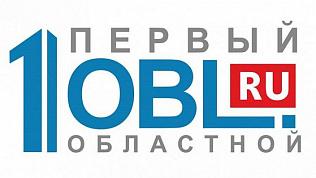 «Первый областной» сохранил лидерство в рейтинге самых цитируемых СМИ Челябинской области