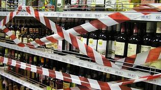 В 10 раз выросли поступления с продажи алкоголя в казну региона