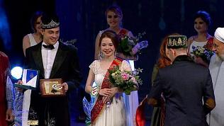 В Челябинске выбрали победителей самую красивую татарочку и удалого джигита