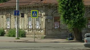 Объект культурного наследия в центре Челябинска выставили на торги