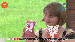 Наше УТРО на ОТВ – уральский мастер – текстильная игрушка